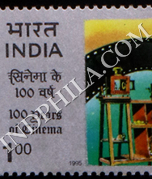 100 YEARS OF CINEMA S1 COMMEMORATIVE STAMP