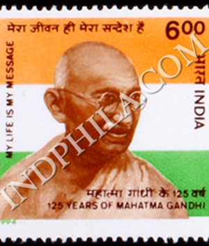 125 YEARS OF MAHATMAGANDHI S1 COMMEMORATIVE STAMP