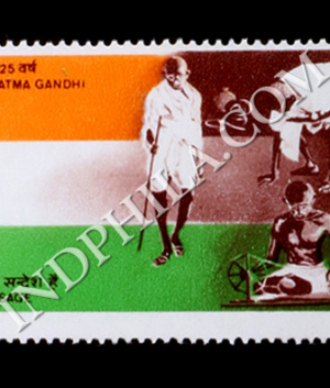 125 YEARS OF MAHATMAGANDHI S2 COMMEMORATIVE STAMP