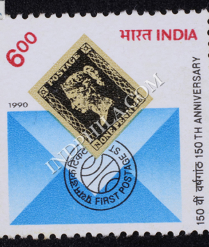 150TH ANNIVERSARY OF FIRST POSTAGE STAMP COMMEMORATIVE STAMP