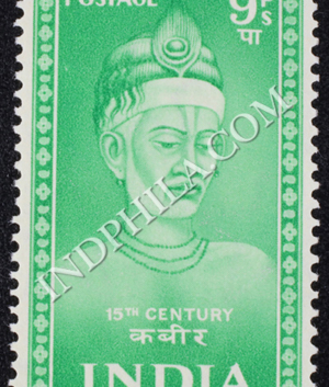 15TH CENTURY SAINTS AND POETS KABIR COMMEMORATIVE STAMP
