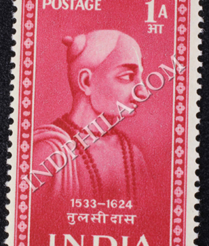 15TH CENTURY SAINTS AND POETS TULSIDAS 1533 1624 COMMEMORATIVE STAMP