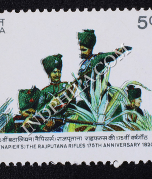 175TH ANNVIERSARY 5TH BN NAPIERS THE RAJPUTANA RIFLES COMMEMORATIVE STAMP