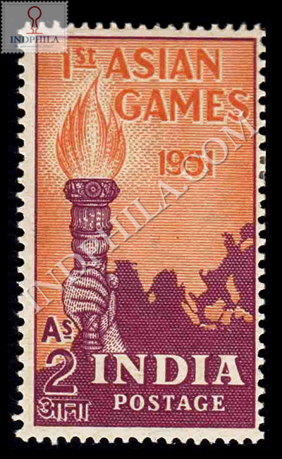 1ST ASIAN GAMES S1 COMMEMORATIVE STAMP