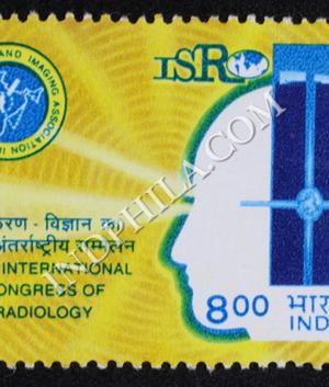 20TH INTERNATIONAL CONGRESS OF RADIOLOGY COMMEMORATIVE STAMP