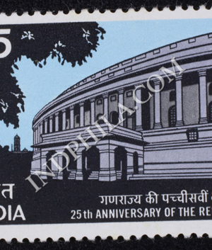 25TH ANNIVERSARY OF THE REPUBLIC COMMEMORATIVE STAMP