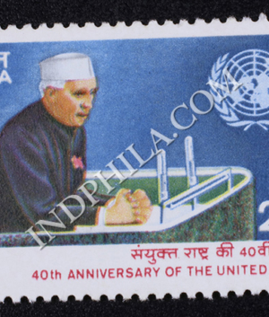 40TH ANNIVERSARY OF THE UNITED NATIONS COMMEMORATIVE STAMP