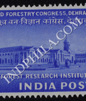 4TH WORLD FORESTRY CONGRESS DEHRADUN 1954 FOREST RESEARCH INSTITUTE COMMEMORATIVE STAMP