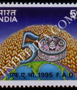 50 YEARS OF FOOD AND AGRICULTURE ORGANISATION COMMEMORATIVE STAMP