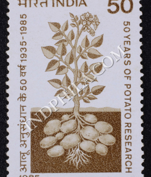 50 YEARS OF POTATO RESEARCH COMMEMORATIVE STAMP