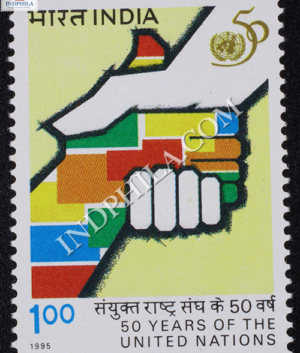 50 YEARS OF THE UNITED NATIONS S1 COMMEMORATIVE STAMP