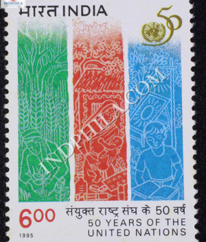 50 YEARS OF THE UNITED NATIONS S2 COMMEMORATIVE STAMP