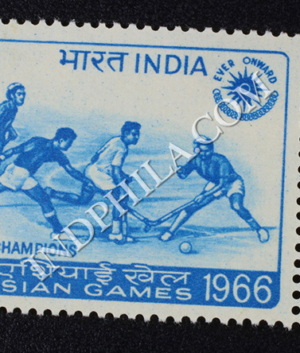 5TH ASIAN GAMES 1966 HOCKEY CHAMPIONS COMMEMORATIVE STAMP