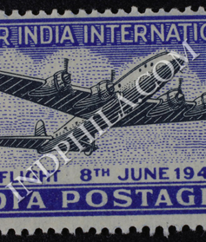 AIR INDIA INTERNATIONAL FIRST FLIGHT 8TH JUNE 1948 COMMEMORATIVE STAMP