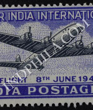 AIR INDIA INTERNATIONAL FIRST FLIGHT 8TH JUNE 1948 COMMEMORATIVE STAMP