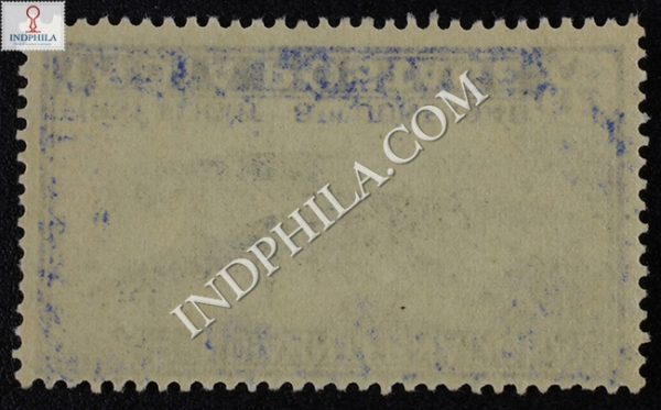 AIR INDIA INTERNATIONAL FIRST FLIGHT 8TH JUNE 1948 COMMEMORATIVE STAMP BACK