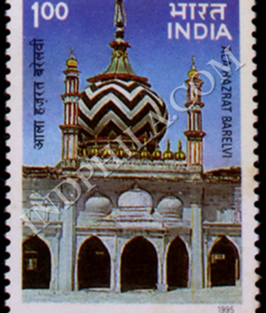 ALAHAZRAT BARELVI COMMEMORATIVE STAMP