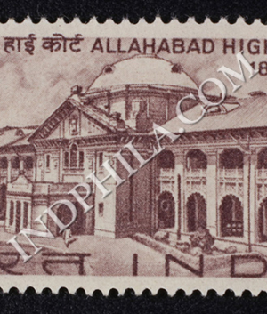 ALLAHABAD HIGH COURT 1866 1966 COMMEMORATIVE STAMP