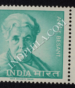 ANNIE BESANT 1837 1933 COMMEMORATIVE STAMP