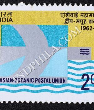 ASIAN OCEANIC POSTAL UNION 1962 1977 COMMEMORATIVE STAMP