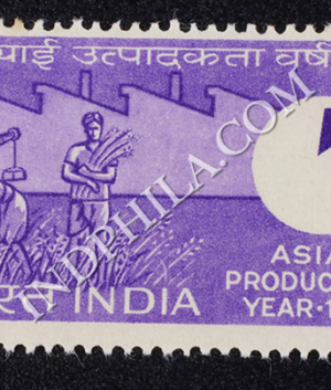 ASIAN PRODUCTIVITY YEAR COMMEMORATIVE STAMP