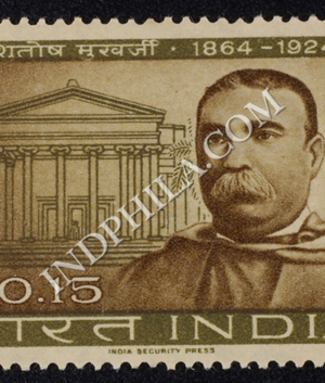 ASUTOSH MOOKERJEE 1864 1924 COMMEMORATIVE STAMP