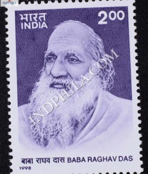 BABA RAGHAV DAS COMMEMORATIVE STAMP