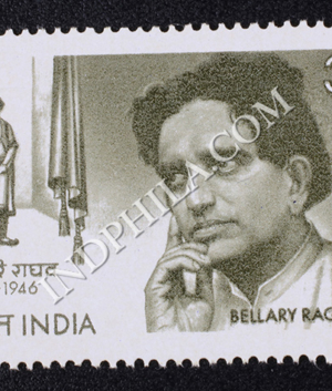 BELLARY RAGHAVA 1880 1946 COMMEMORATIVE STAMP 2.jpg