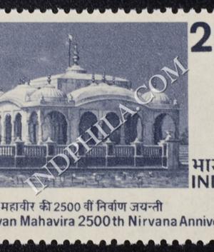 BHAGWAN MAHAVIRA 2500TH NIRVANA ANNIVERSARY COMMEMORATIVE STAMP