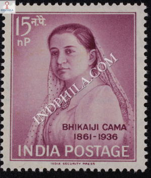 BHIKAIJI CAMA 1861 1936 COMMEMORATIVE STAMP