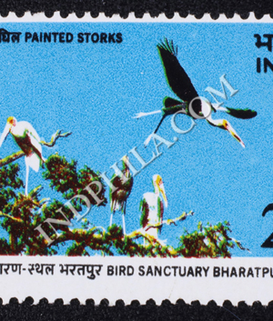 BIRD SANCTUARY BHARATPUR PAINTED STORKS COMMEMORATIVE STAMP