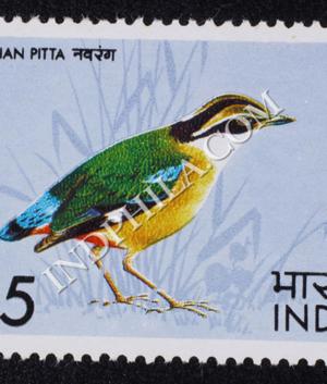 BIRDS INDIAN PITTA COMMEMORATIVE STAMP
