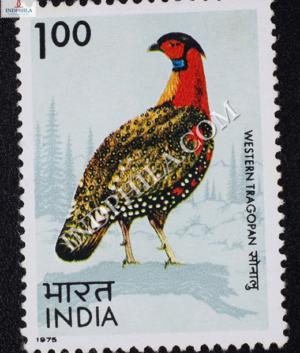 BIRDS WESTERN TRAGOPAN COMMEMORATIVE STAMP