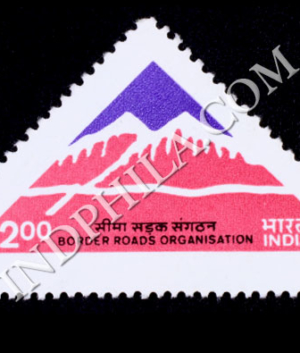 BORDER ROADS ORGANISATION COMMEMORATIVE STAMP