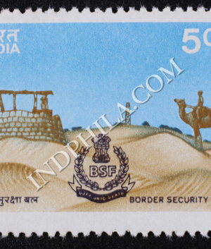 BORDER SECURITY FORCE COMMEMORATIVE STAMP