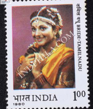 BRIDES OF INDIA TAMILNADU COMMEMORATIVE STAMP