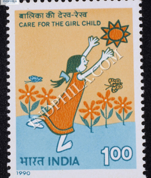 CARE FOR THE GIRL CHILD COMMEMORATIVE STAMP