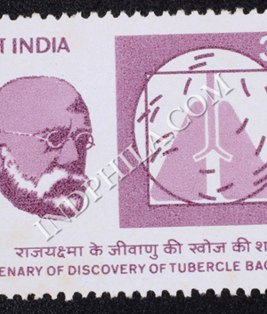 CENTENARY OF DISCOVERY OF TUBERCLE BACILLUS ROBERT KOCH COMMEMORATIVE STAMP