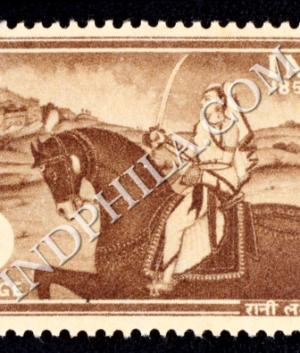 CENTENARY OF FIRST FREEDOM STRUGGLE RANI LAKSHMIBAI 1857 1957 COMMEMORATIVE STAMP