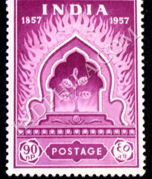CENTENARY OF FIRST FREEDOM STRUGGLE SAPLING AND LEAPING FLAMES 1857 1957 COMMEMORATIVE STAMP