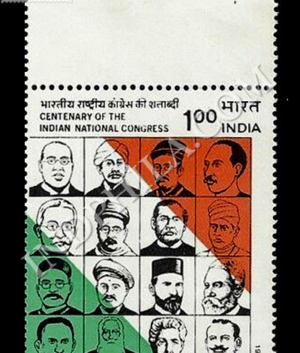 CENTENARY OF THE INDIAN NATIONAL CONGRESS S2 COMMEMORATIVE STAMP