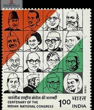 CENTENARY OF THE INDIAN NATIONAL CONGRESS S4 COMMEMORATIVE STAMP