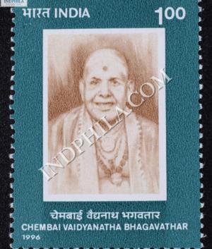 CHEMBAI VAIDYANATHA BHAGAVATHAR COMMEMORATIVE STAMP