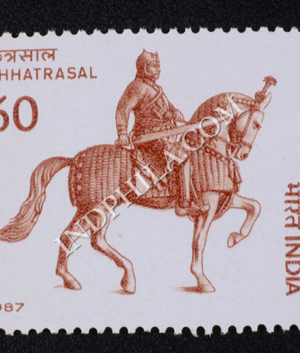 CHHATRASAL COMMEMORATIVE STAMP