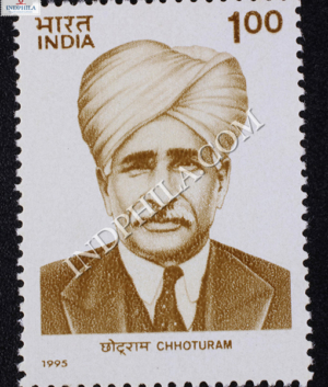 CHHOTURAM COMMEMORATIVE STAMP