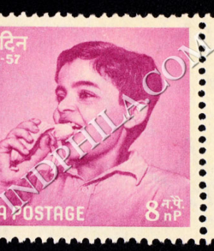 CHILDRENS DAY 14 11 57 S1 COMMEMORATIVE STAMP