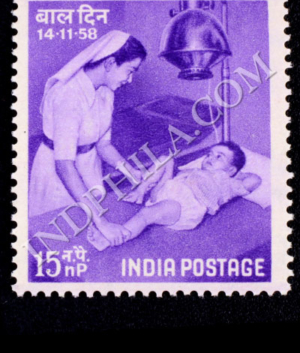 CHILDRENS DAY 14 11 58 COMMEMORATIVE STAMP