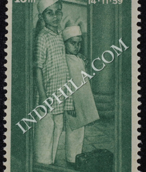 CHILDRENS DAY 14 11 59 COMMEMORATIVE STAMP