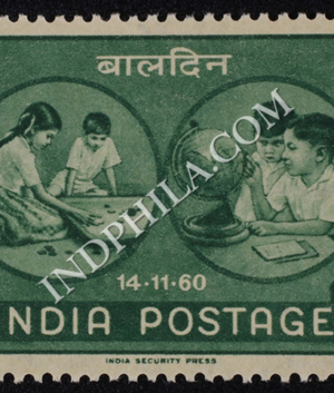 CHILDRENS DAY 14 11 60 COMMEMORATIVE STAMP
