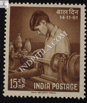 CHILDRENS DAY 14 11 61 COMMEMORATIVE STAMP